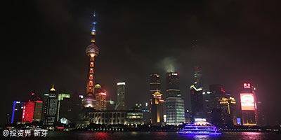 上海虹桥基金小镇落成,引入基金规模超1000亿元