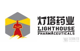 铭研医药与灯塔药业签署战略合作协议