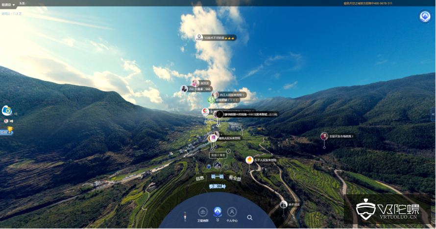 说明: A tower with a mountain in the backgroundDescription automatically generated