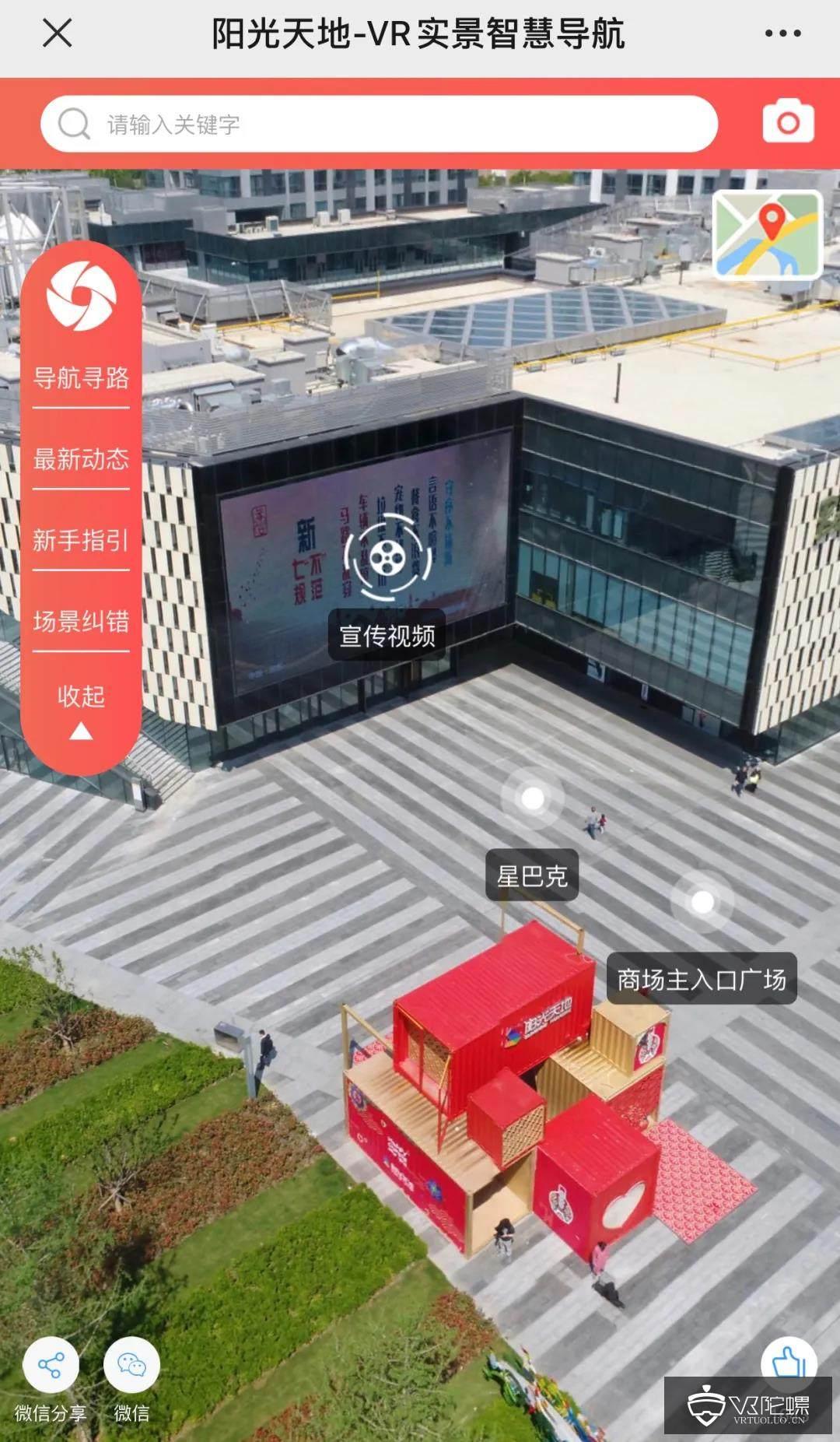 说明: A picture containing building, truckDescription automatically generated