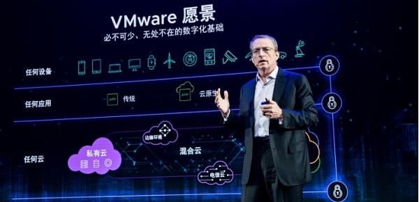 VMware积极拥抱Kubernetes,像支持虚拟化一样支持云原生
