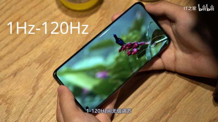 都是120Hz,为什么LTPO屏幕感觉更爽?
