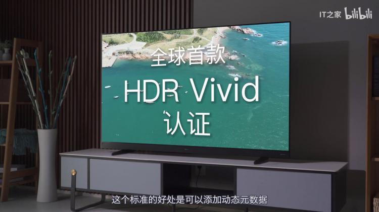 新一代华为智慧屏V65体验评测:低音更猛、屏幕更亮