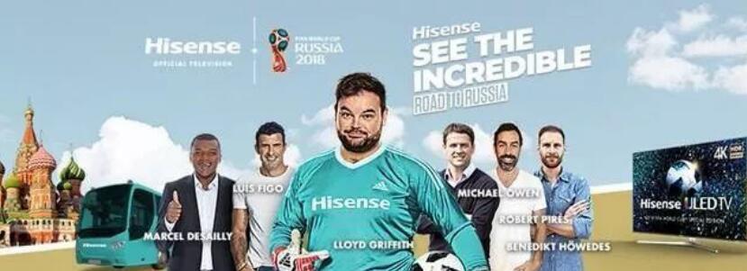 世界杯开幕前12小时 国际球迷如何评价海信?