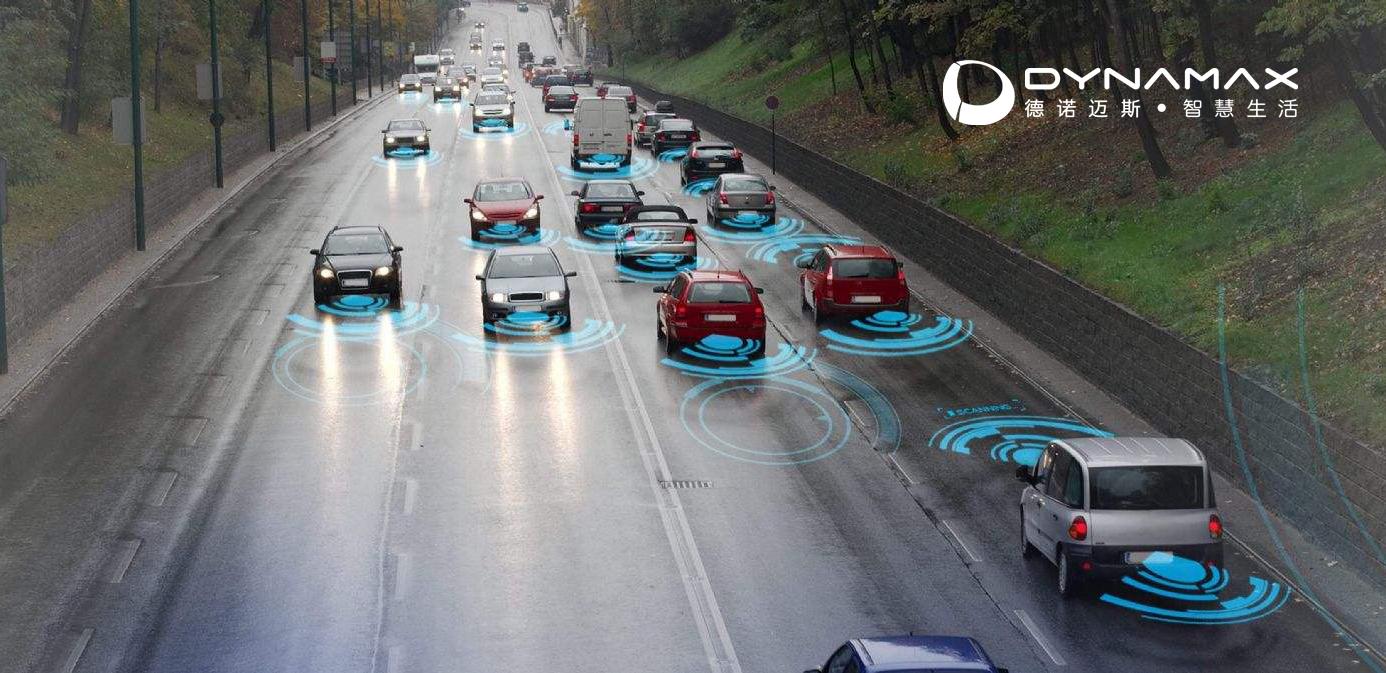 工信部:加快建立车联网产业体系 培育经济发展新动能