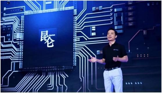 """百度""""芯""""征程,李彦宏要用""""昆仑""""让Everyone Can AI"""