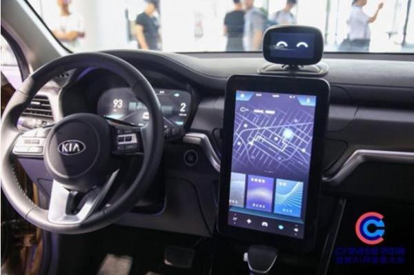 百度Apollo/现代合作  让汽车变身智能管家