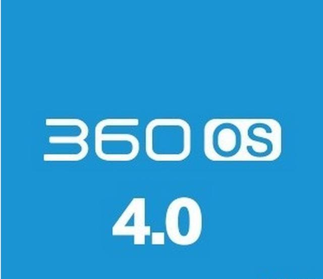 360N7 Pro配19:9全面屏 骁龙710+OS4.0系统 6+128GB版售1999元