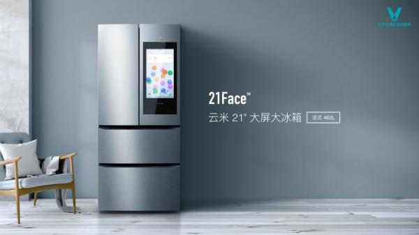 云米互联网冰箱21Face体验:家电行业将迎来全新革命?