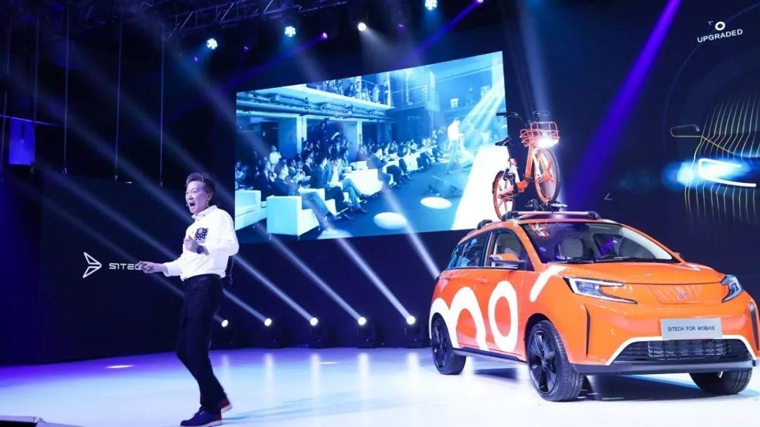 """新特汽车创始人先越:投资新品牌""""歌昂""""干什么?"""