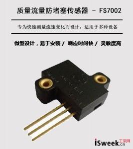 质量流量防堵塞传感器在投影仪散热系统中的作用