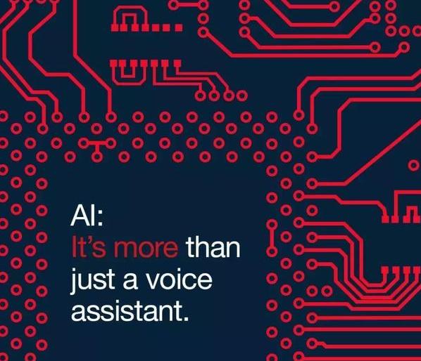 """向""""伟大""""企业迈进!为发展普惠AI,华为欲每年10亿美元做AI芯片"""