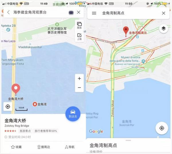 """亲测:百度地图的""""东方式细腻"""",谷歌地图真的比不了"""