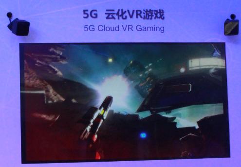 盘点未来最可能普及VR技术的领域