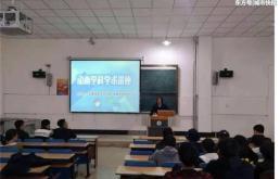 2018赤峰学院专家谈数字创意行业的发展前景