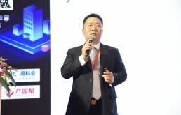 亿达中国李亚鹏:产业话语体系构建在产城业务中的重要性