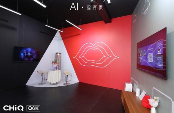 长虹CHiQ电视六代新品Q6K发布:主打AI+IoT 四个尺寸可选