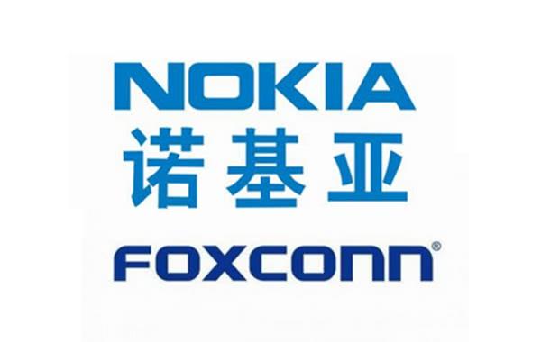 富士康受累诺基亚手机业务导致亏损,未来如何延续?