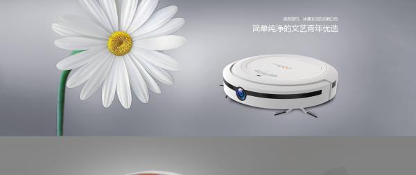 自动扫地机器人哪个牌子好?多功能DONI智能扫地机器人实力除尘