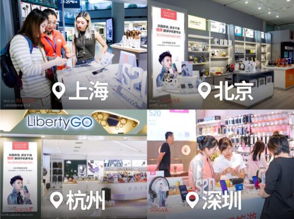 """奇招突起,SUGAR糖果翻译手机开辟""""AI翻译""""新航路"""