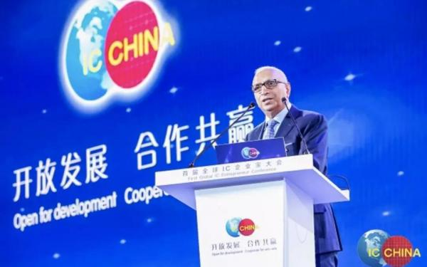 AI芯天下丨首届全球IC企业家大会:合作共赢是中国必然