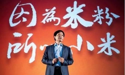 雷军的好兄弟王川,能带领小米走出当前中国区困境吗?