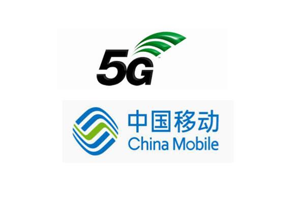 中国能否在5G占据领先优势,还得看中国移动