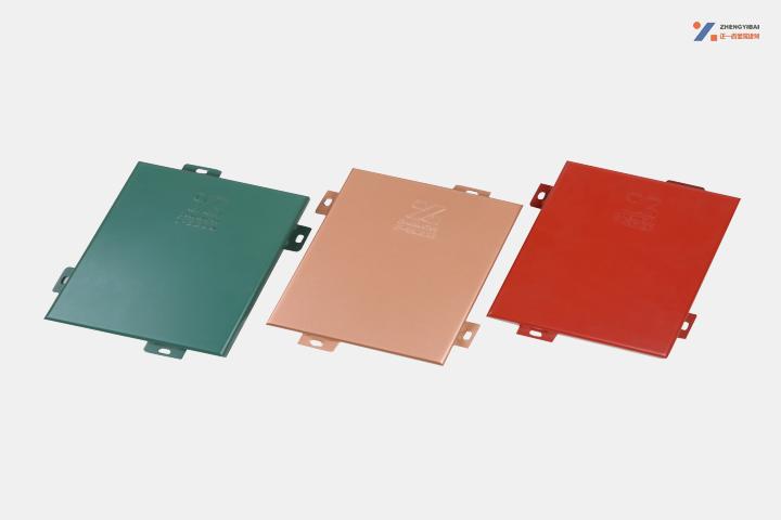 关于铝单板的2种喷涂工艺的介绍