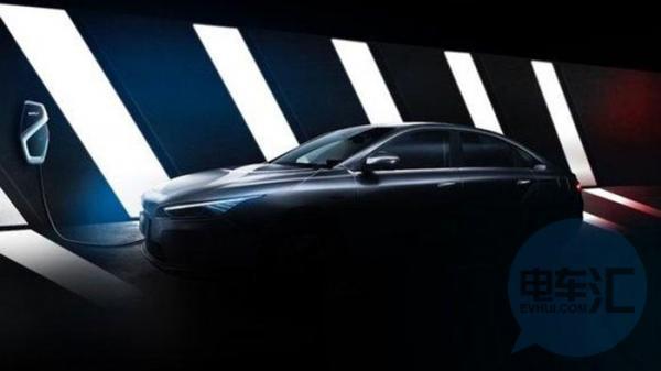 比亚迪长沙工厂将年产30万辆新能源汽车等7条快讯