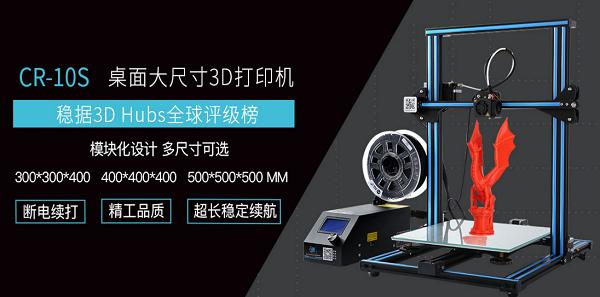 """学生通过CR-10S 3D打印机创造""""显温保温杯"""""""
