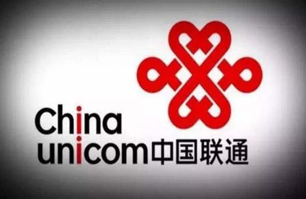中国联通急于关闭2G网络将陷自己于不利境地