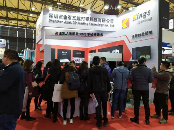 全新升级23项核心技术,Kings高速SLA光固化3D打印机提速30%