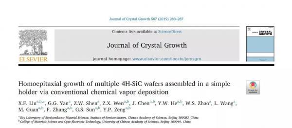 基于简单支架的多片4H-SiC化学气相沉积同质外延生长