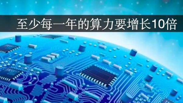 AI芯天下丨AI芯片遇冷,下个增长契机何时到来?