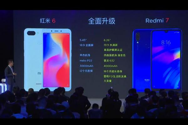 """E现场:Redmi发布""""完美千元机""""售价699"""
