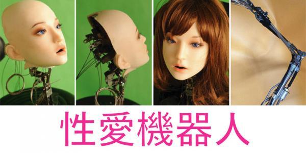 人工智能的出现,会给现有的行业带来怎样的冲击?