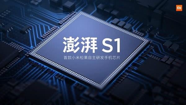 小米拆分松果成立独立的芯片企业,意欲何为?