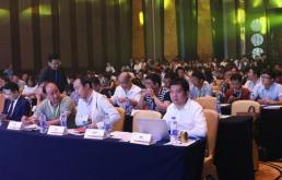 OFweek2019(第三届)中国高科技产业园区大会4月深圳举行 科技创新助力产业发展