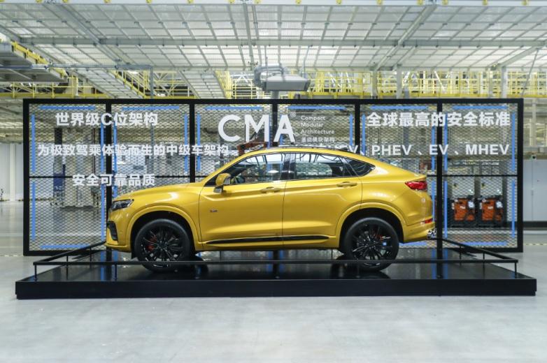 "CMA,吉利登上全球汽车工业C位的""智能魔方"""