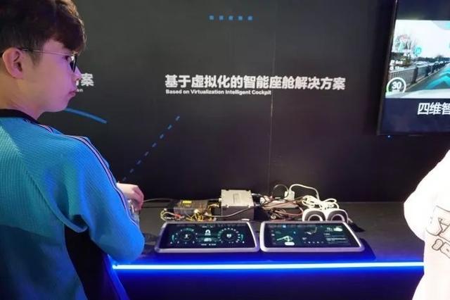 """""""与爱驰行,行智有效""""—四维智联Tech Day走进爱驰汽车"""