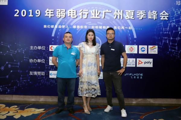 大道至简:Poly 个人协作解决方案亮相广州弱电行业峰会