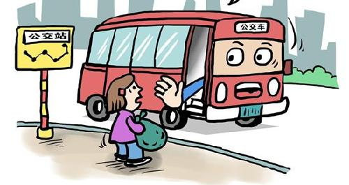 TGS2610可燃气传感器在公交大巴上易燃挥发物检测报警