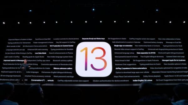 苹果开发者大会高潮不断,ios13硬核升级,还有意外惊喜