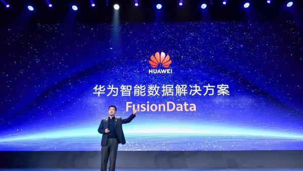 数据全生命周期管理,华为一个方案FusionData搞定