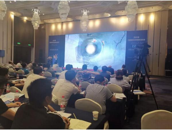 中仪排水检测数据平台亮相首届中国国际非开挖发展交流论坛