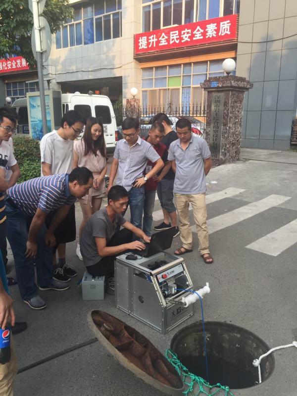 """管道CCTV检测机器人对城市的""""毛细血管"""