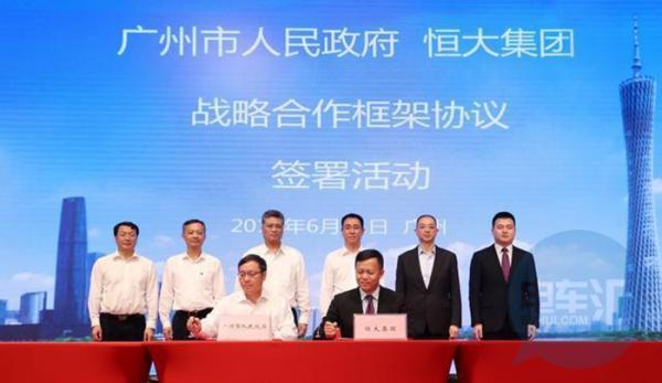 买买买!建建建!恒大斥资1600亿元于广州打造三大生产基地