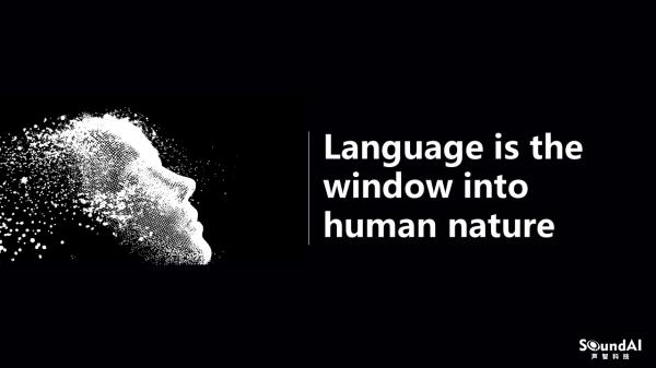 """""""人机自然交互技术""""的趋势与挑战"""
