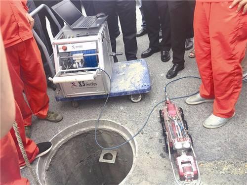 """管道机器人为""""疏通""""排水系统上岗"""
