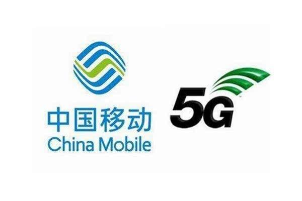 中国移动力推多频5G全网通手机,或将成为业界标准